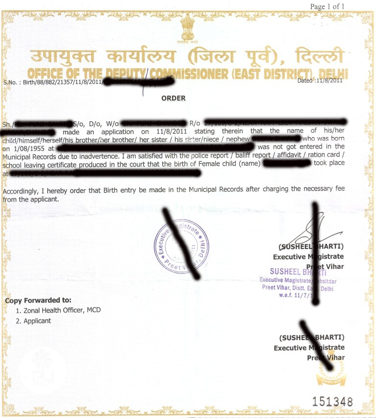 Sample of a birth certificate fieldstation non availability of birth certificate in delhi new delhi allied yelopaper Gallery