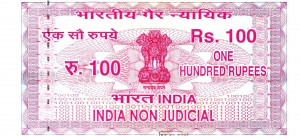 Non Judicial Stamp Paper in India
