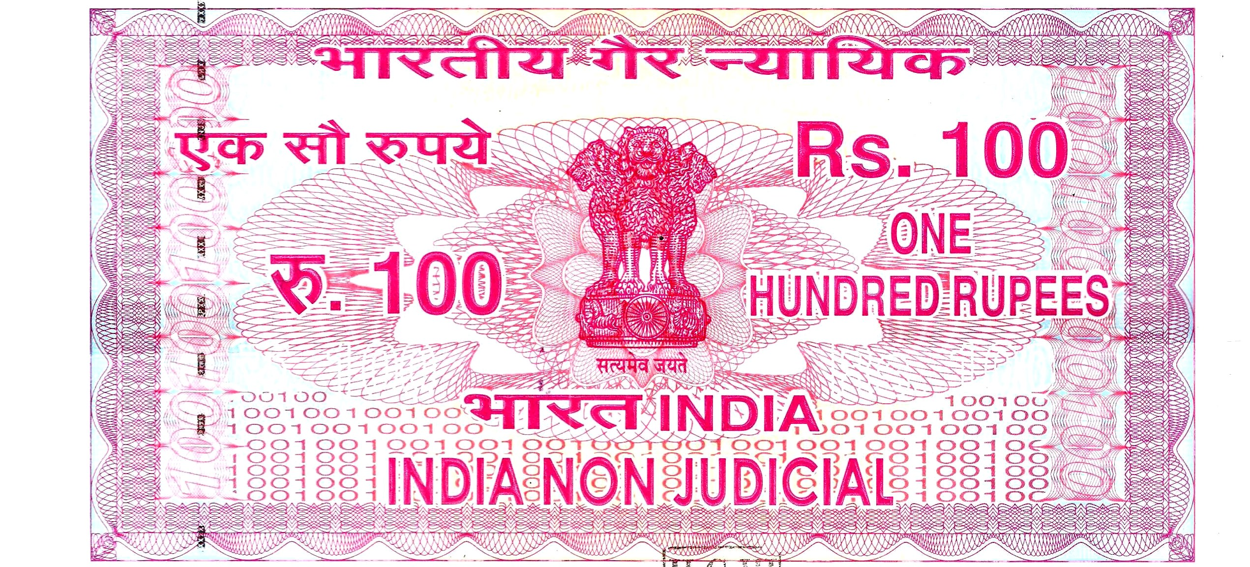 Prepare a Non Judicial Affidavit in India | Allied Legal